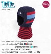 TuTu модель 3-004203 шлем с утеплителем (р.50-54)