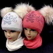 AGBO комплект 1333 WILIA шапка с утепл. + шарф (р.48-50)