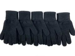 Теплыши перчатки TG-046 одинарная вязка (размер 16)