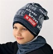 .AJS шапка 38-173 одинарн.трикотаж (р.52-54)