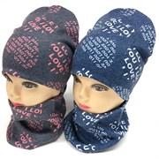 ambra шапка двойной трикотаж + снуд (р.52-54)