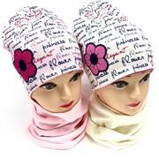 AGBO комплект 2096 Mariola шапка двойной трикотаж + снуд (р.50-52)