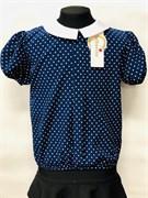 Catherine блузка кор.рук. с резинкой, горох2, синяя (р-ры128-158)
