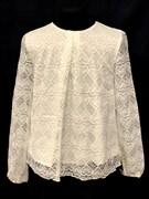 Zibi блузка длин.рук. гипюровая, кремовая (р.128-158)