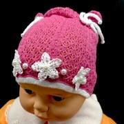 amal ажурная вязка шапка (р.44-46)