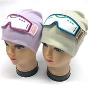 Boys Girls двойной трикотаж (р.48-50) очки