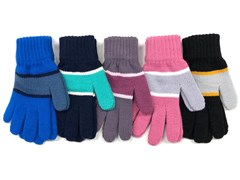 Теплыши перчатки TG-157 одинарная вязка (размер 15)