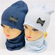Fido  к-т модель 838/104 шапка одинарн. трикотаж+снуд  (р.446-48,50-52)