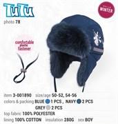 TuTu модель 3-001890 шапка ушанка (р.54-56)