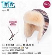 TuTu модель 3-001854 шапка ушанка с утеплителем, подклад хлопок (р.48-50)