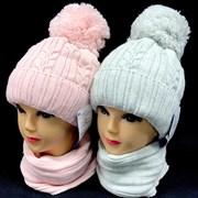 AGBO комплект 2387 Rozeta  шапка вязка на флис. подкл.+ снуд (р.50-52)