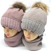 AGBO комплект 2334 Olimpia шапка вязка на флис. подкл.+ снуд (р.52-54)