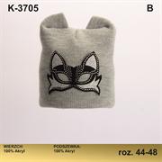 Magrof шапка KOD-3705 двойная вязка (р.44-50)