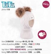 TuTu модель 3-004802 шлем с утеплителем (р.48-52)