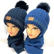 AGBO комплект 2281 Anders шапка с утеплителем, подклад хлопок+шарф (р.48-50)