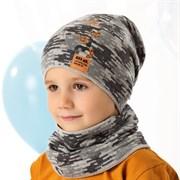 .AJS комплект 40-216 шапка одинарная вязка + снуд (р.52-54)