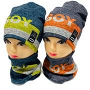 ambra комплект шапка двойной трикотаж + снуд (р.50-54) Boy MBR