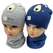 LAMIR комплект My Bear шапка двойной трикотаж + снуд (р.50-52)