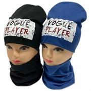 LAMIR комплект VOGUE PLAYER шапка двойной трикотаж + снуд (р.52-54)