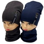LAMIR комплект Егор RLM 20/4 шапка двойной трикотаж + снуд (р.52-54) т.синий