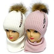 LAMIR комплект Луиза шапка с натуральным помпоном, c утеплителем + снуд (р.52-54)