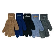 Теплыши перчатки TG-509 одинарная вязка (размер 16)