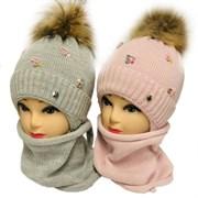 LAMIR комплект Булавка шапка с натуральным помпоном, c утеплителем + снуд (р.50-52)
