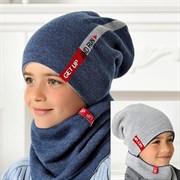 .AJS комплект 40-573 шапка двухсторонняя +снуд (р.54-56)
