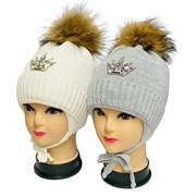 LAMIR шапка Каролина с натуральным помпоном, с утеплителем, подклад хлопок(р.50-52)