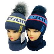 AGBO комплект 3245 Odys4 шапка с утеплителем, подклад хлопок+снуд (р.46-48)