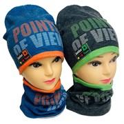 ambra комплект шапка двойной трикотаж + снуд (р.50-54) Points Of View