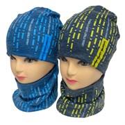 ambra комплект шапка двойной трикотаж + снуд (р.48-50) Urban Street