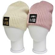 LAMIR шапка Сакура P 039 одинарная вязка, подклад хлопок (р.54-56)