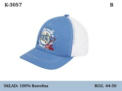 бейсболка Magrof KOD-3057 (р.44-52)
