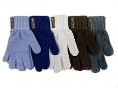 Теплыши перчатки TG-002 одинарная вязка (размер 16)