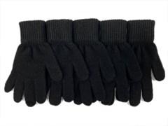 Теплыши перчатки TG-524 одинарная вязка (размер 16-16,5)