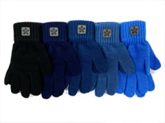 Теплыши перчатки TG-094 одинарная вязка (размер 14)
