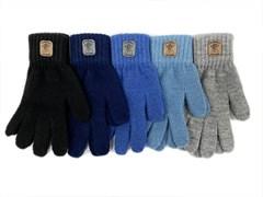 Теплыши перчатки TG-532 одинарная вязка (размер 14-15)