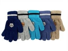 Теплыши перчатки TG-531 одинарная вязка (размер 14)