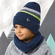 .AJS шапка 42-537 двойная вязка (р.52-54)
