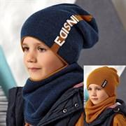 .AJS комплект 42-548 двухсторонняя шапка и снуд двойной вязки (р.52-54)